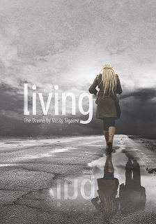 subtitrare Living / Zhit  (2012)