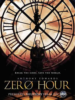 subtitrare Zero Hour (2012)