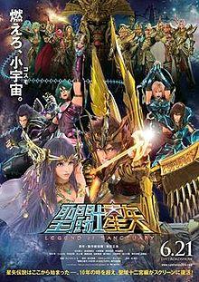 subtitrare Saint Seiya: Legend of Sanctuary (2014)