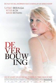subtitrare De verbouwing (2012)