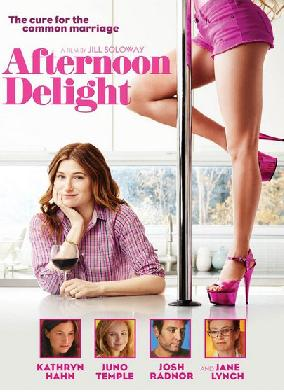 subtitrare Afternoon Delight (2013)