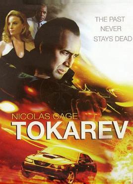 subtitrare Tokarev / Rage  (2014)