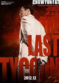 subtitrare The Last Tycoon (2012)