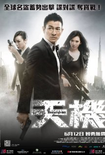 subtitrare Switch (2013)