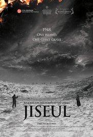 subtitrare Jiseul (2012)