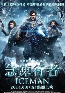 subtitrare Iceman (2014)
