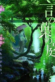 subtitrare The Garden of Words (2013)