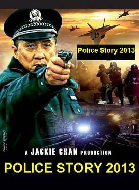 subtitrare Police Story: Lockdown / Jing cha gu shi 2013 (2013)