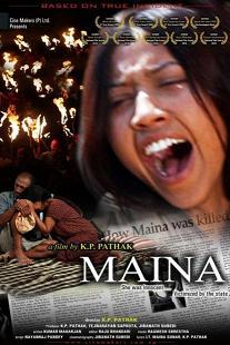 subtitrare Maina (2013)