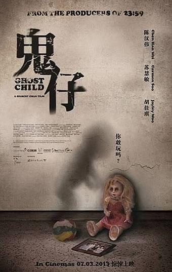 subtitrare Ghost Child (2013)