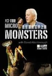 subtitrare Micro Monsters 3D (2013)