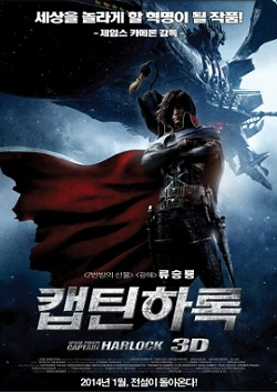 subtitrare Space Pirate Captain Harlock (2013)