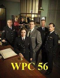 subtitrare WPC 56 (2013)