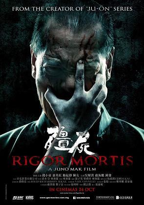 subtitrare Rigor Mortis (2013)