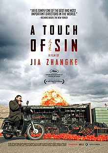 subtitrare A Touch of Sin (2013)