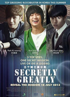 subtitrare Secretly Greatly (2013)