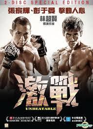 subtitrare Unbeatable / Ji zhan  (2013)