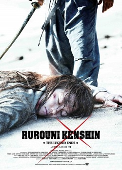 subtitrare Rurouni Kenshin: The Legend Ends (2014)