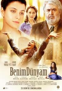subtitrare Benim Dunyam (2013)