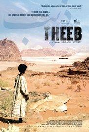 subtitrare Theeb (2014)