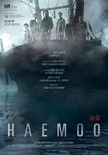 subtitrare Sea Fog / Haemoo  (2014)
