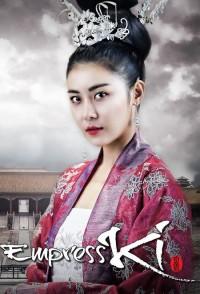 subtitrare Empress Ki (2013)