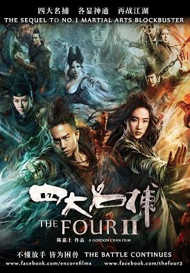subtitrare The Four 2 (2013)