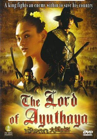 subtitrare The Lord of Ayuthaya (2004)