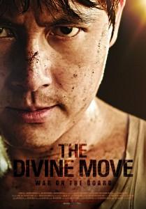 subtitrare The Divine Move (2014)