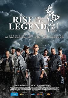 subtitrare Rise of the Legend (2014)