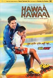 subtitrare Hawaa Hawaai (2014)