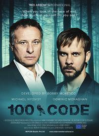 subtitrare 100 Code (2015)