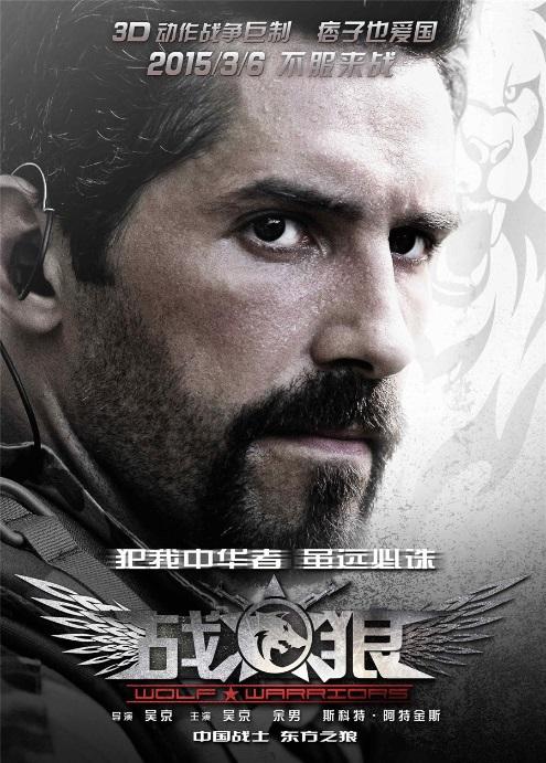subtitrare Wolf Warrior (2015)