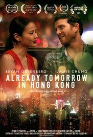 subtitrare Already Tomorrow in Hong Kong (2015)