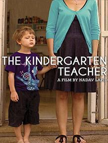 subtitrare The Kindergarten Teacher (2014)