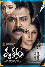 subtitrare Drushyam (2014)