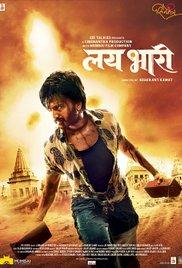 subtitrare Lai Bhaari (2014)