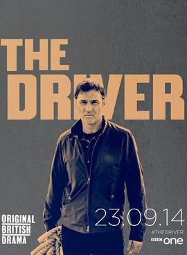 subtitrare The Driver (2014)