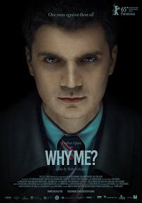subtitrare Why Me? (2015)