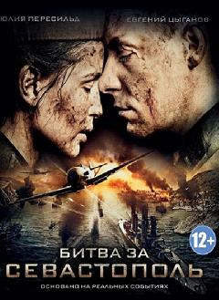 subtitrare Battle for Sevastopol / Bitva za Sevastopol (2015)