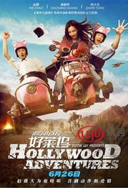 subtitrare Hollywood Adventures (2015)