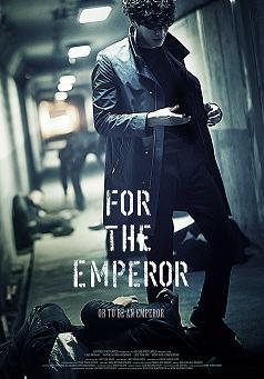 subtitrare For the Emperor (2014)