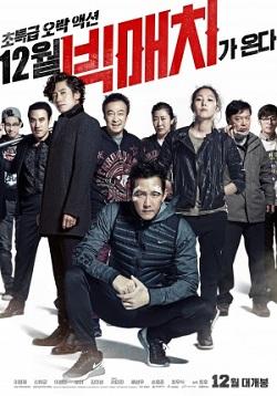 subtitrare Big Match (2014)