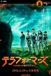 subtitrare Terra Formars (2016)