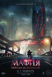 subtitrare Mafia: Survival Game / Mafiya: Igra na vyzhivanie  (2016)