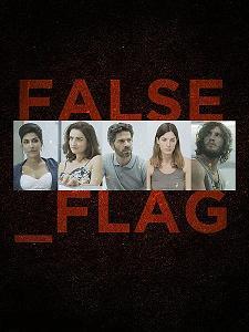 subtitrare False Flag / Kfulim  (2015)
