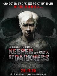 subtitrare Keeper of Darkness (2015)
