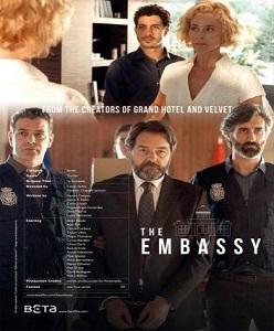 subtitrare La embajada / The Embassy (2016)