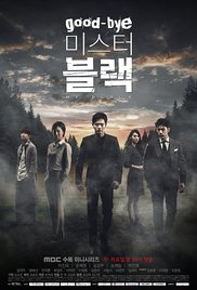 subtitrare Goodbye Mr. Black (2016)