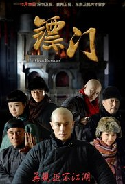 subtitrare The Great Protector (2014)